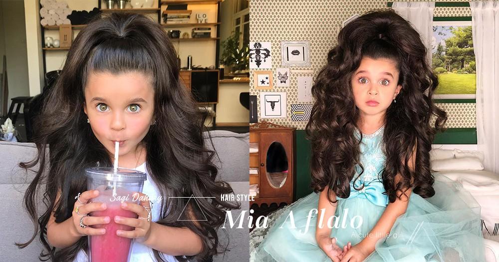 擁驚人髮量的以色列小女孩,可愛透了!一頭柔順蓬鬆長髮,變成小公主、蝴蝶結甚至明星髮型都可以!