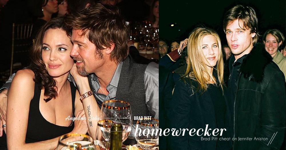 「第三者的愛情,值得有好結局嗎?」Angelina當年搶走Brad Pitt,今天卻說後悔愛過他