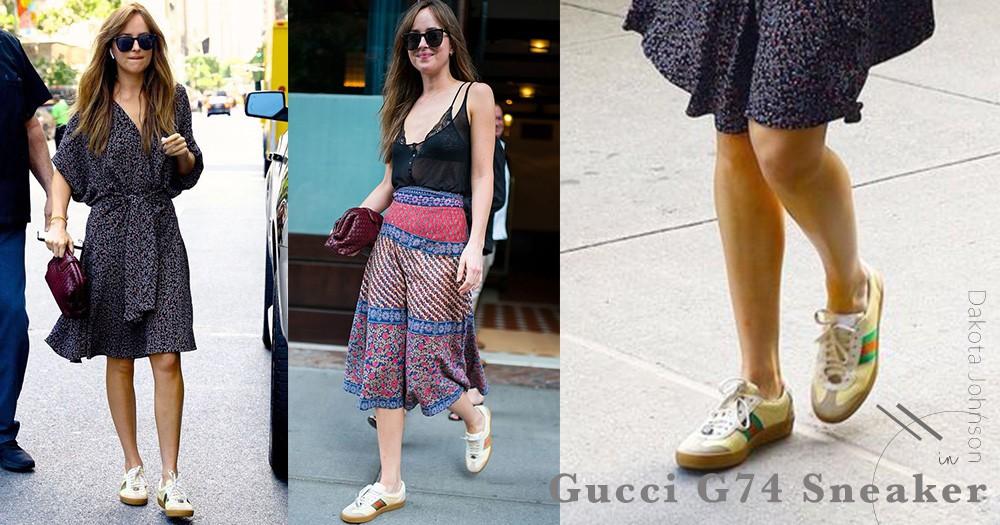 怕大熱的Ace Sneaker太易撞?跟Dakota Johnson穿起這Gucci G74 Sneaker大玩復古風!