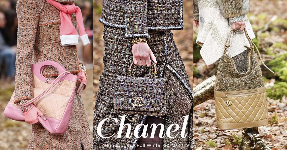 Chanel又來搶錢了!秋冬系列新款手袋登場,下班馬上就要去買手袋!