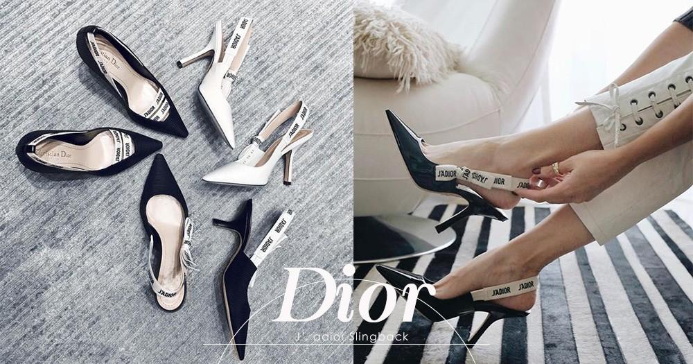 絕對是女生必備的高跟鞋款!Dior J'adior Slingback,那寫有J'adior字樣的緞帶就夠經典了吧!