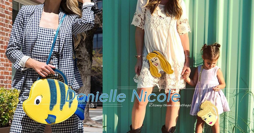 適合充滿童心的你!美國Danielle Nicole的迪士尼系列手袋,什麼卡通人物造型都有!