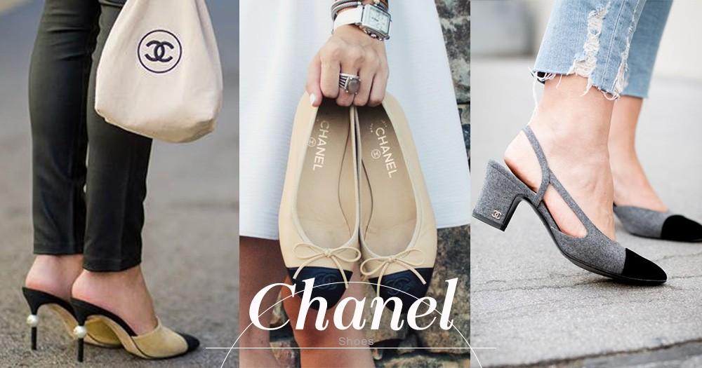 作為Chanel的忠粉,除了手袋外,怎能缺少了一雙品牌出品的好鞋子!
