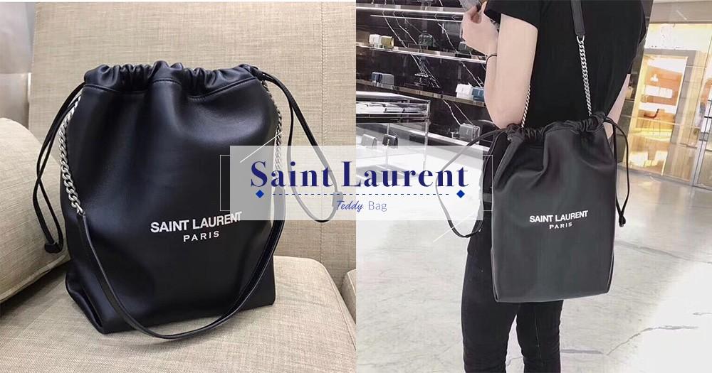 Saint Laurent最新、高CP值手袋款式!這個Teddy索繩手袋才不用一萬元!