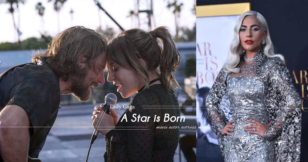 天后Lady Gaga主演電影《星夢情深》盡顯唱功,罕有素妝示人最打動人心!