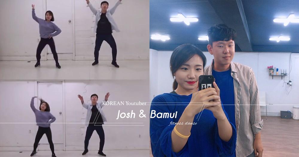 韓國爆紅情侶,每天3分鐘以舞蹈實行「2星期減10公斤」從此減肥不再是夢!