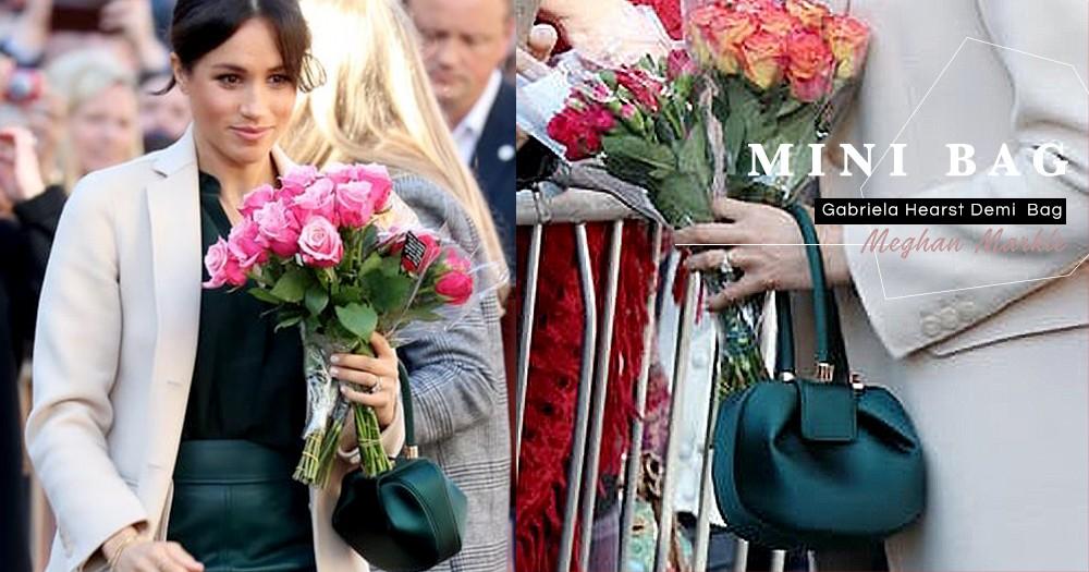「時尚公爵夫人也愛迷你包」Meghan Markle 愛用的綠色手提包即將斷貨,快入手其他顏色吧!