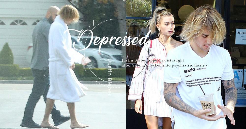 「關係變了,掛念卻沒法變?」Justin得知Selena入精神病院後崩潰,僅穿浴袍赤腳尋助