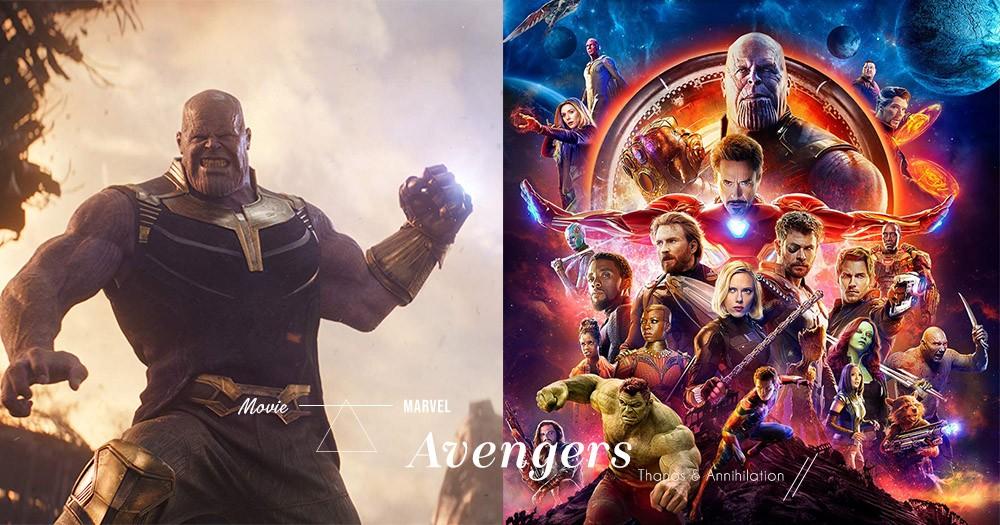 《復仇者聯盟》真正大佬可能不是Thanos?網民更推測Thanos會和復仇者一起對抗