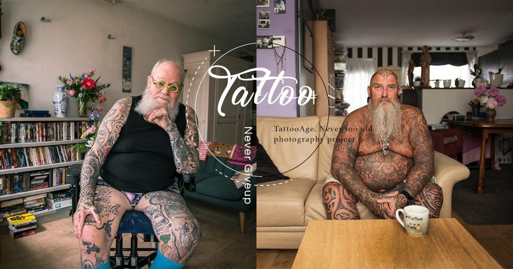 「想紋身,就儘管去做吧!」這些叔叔婆婆用身上紋身告訴你,老了反而更有故事感