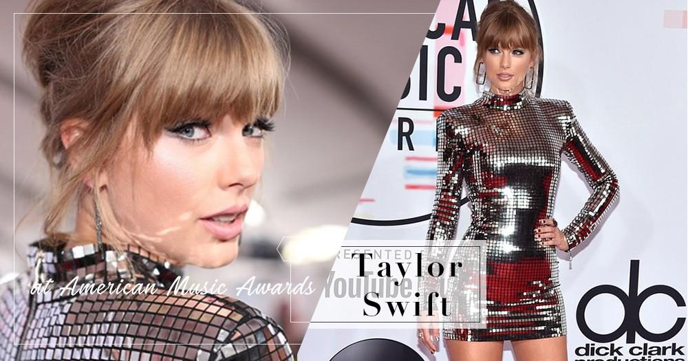 小天后完美回歸!Taylor Swift以貼身閃片套裝現身AMA頒獎禮,這回變得超瘦!