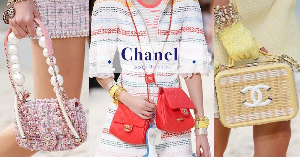 Chanel SS19時裝秀:盤點有哪些手袋款式值得你留意!看後恨不得盡快到明年初夏!