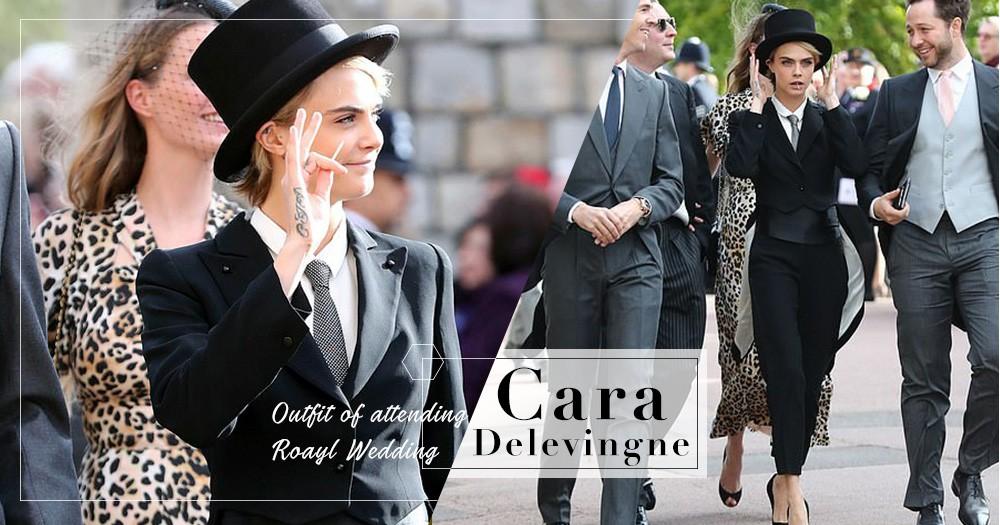 比男生還要帥氣!Cara Delevingne以西裝套裝出席Princess Eugenie婚禮,大展中性魅力!