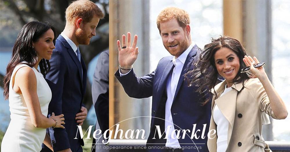 Meghan Markle公布懷孕後首度亮相,甜笑與哈里王子一起收嬰兒禮物!