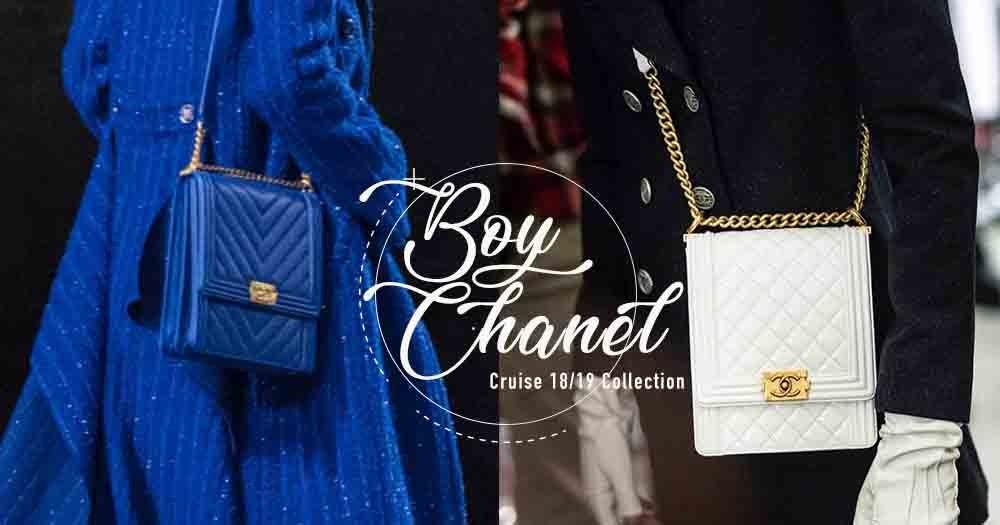 注定成為下個it bag!女生們大愛的Boy Chanel推出全新變奏款式,趕在斷貨前入手吧!