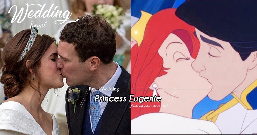 「皇室猶如真實的童話故事」英女王孫女Princess Eugenie 完美婚禮,像人魚公主踏上幸福的婚姻!