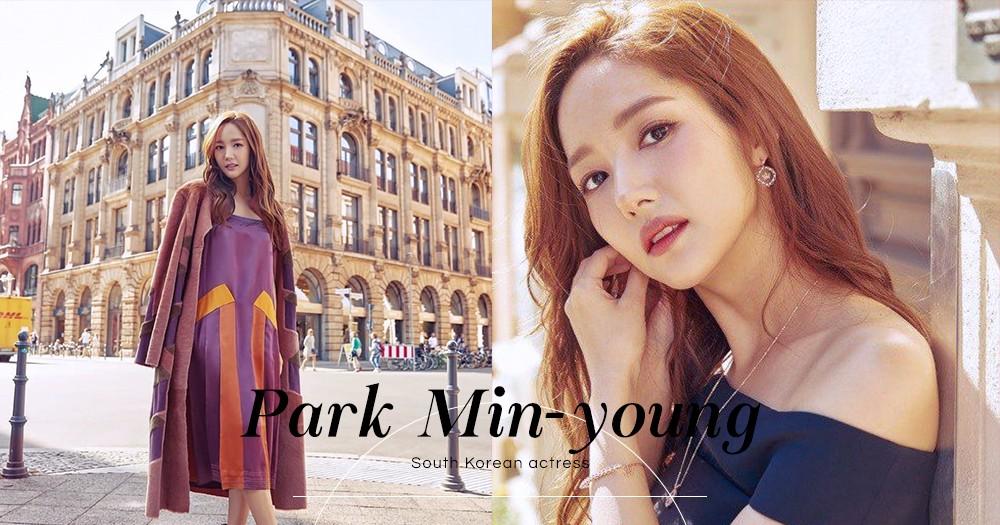 《金秘書為何那樣》朴敏英為韓國雜誌拍攝,超時尚美貌讓人屏息!
