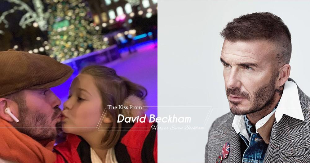 不能表達對孩子的愛意?David Beckham一個簡單的舉動卻引起軒然大波!