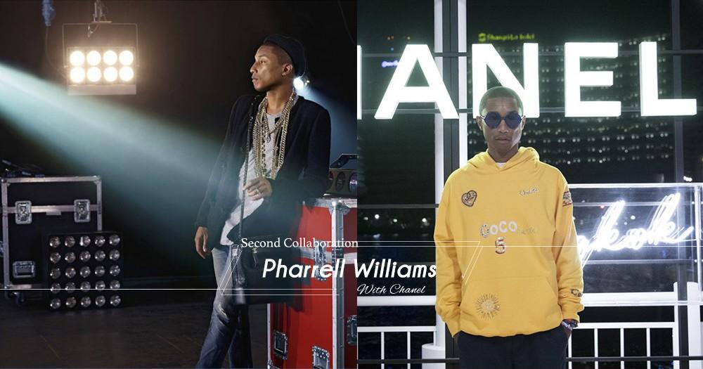 再度聯名!這次Pharrell Williams X Chanel將會推出什麼?