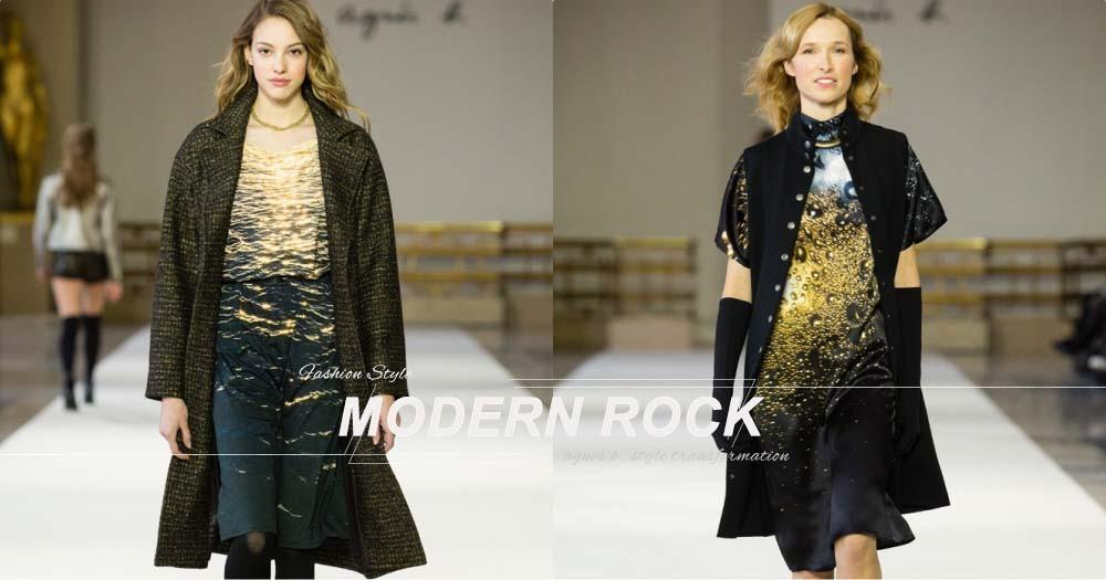 【改頭換面agnès b.】 時尚與法式藝術的混血兒終於誕生了