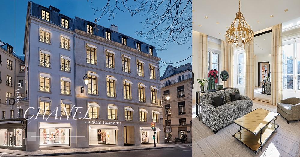 前身是間修道院,到底Chanel為什麼要花了6年時間打造最新旗艦店?