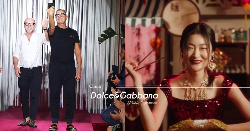 Dolce&Gabbana又一公關災難?!「起筷吃飯」引罵聲不絕!