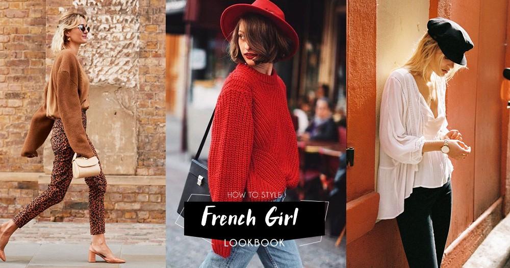 追求法式時尚要留意!法國女生告訴你,這5種穿搭要避開!巨型手袋也要「OUT」!
