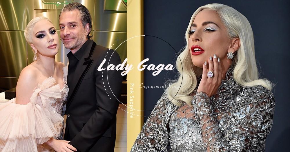 鍾情寶石戒指:Lady Gaga戴7卡粉色藍寶石鑽戒宣佈訂婚!