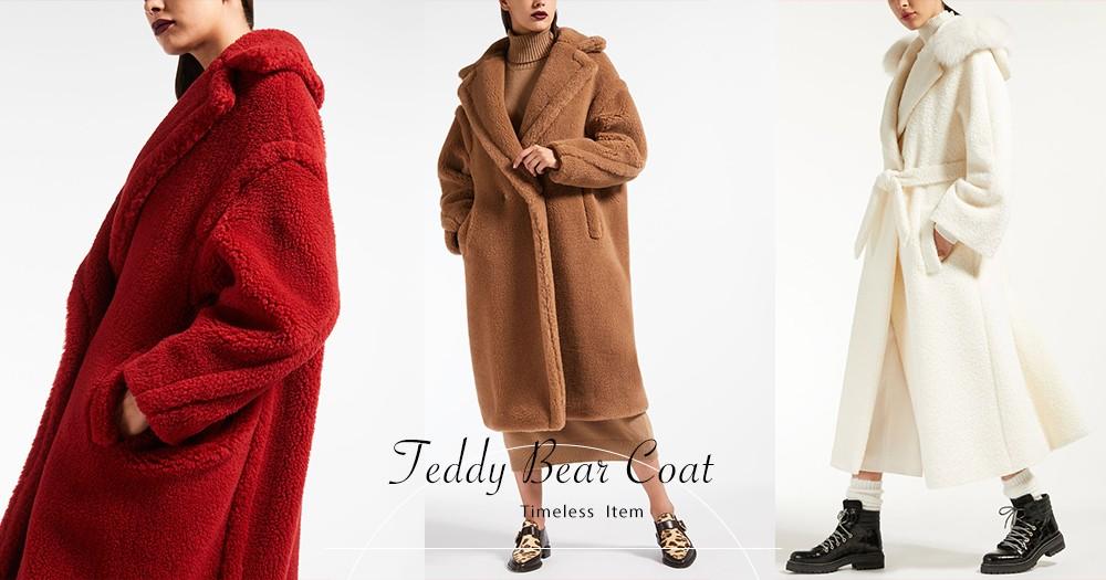 這件暖笠笠的「Teddy Bear」駝色大衣,品牌原來是...