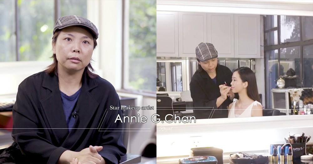 打造最美的時刻:星級化妝師Annie G.Chan 完美展現2018流行秋冬妝容!