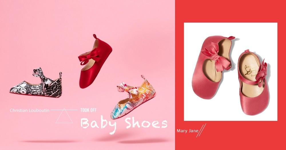 今個節日可以一嚐母女裝滋味,Christian Louboutin推出BB鞋系列!