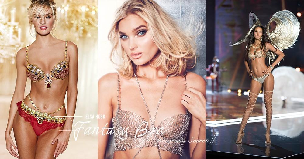 回顧變化:一齊欣賞Victoria's Secret 歷年來的百萬內衣!
