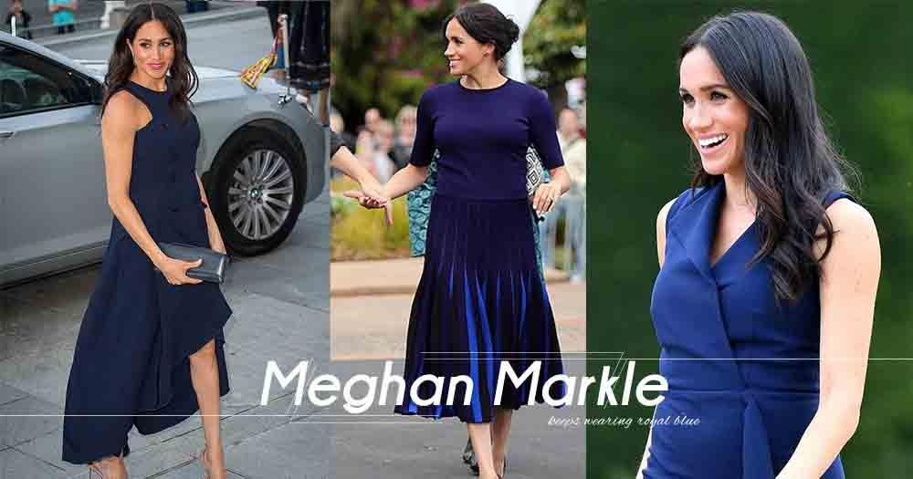 成為皇室成員後,Meghan Markle總是愛穿Royal blue顏色!難道顏色的名字真的有關係嗎?