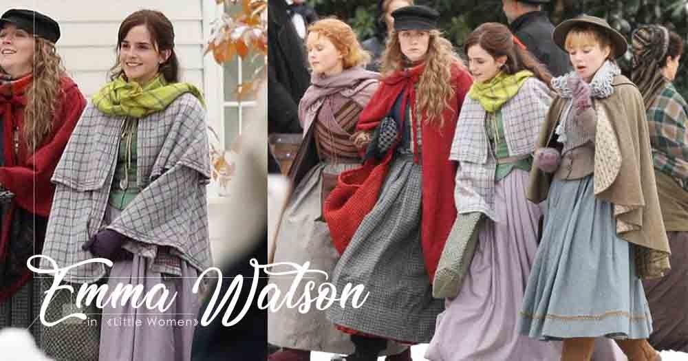最強卡司陣容!《小婦人》再度釋出片場照片,穿起舊時代戲服的Emma Watson依舊美麗!
