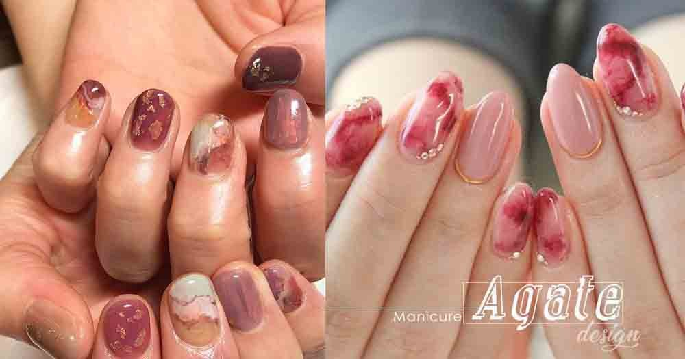 以浪漫秋色融合瑪瑙設計,讓你在指尖上綻放最典雅氣質!