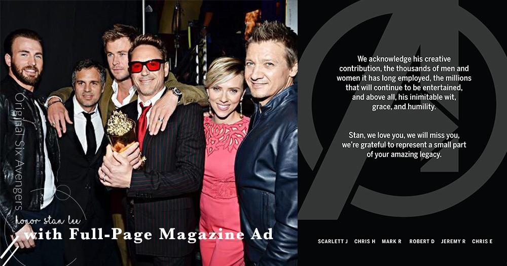 「謝謝您讓我們成為傳奇的一部分」第一代《復仇者聯盟》成員買下雜誌廣告,悼念Marvel之父Stan Lee離世!