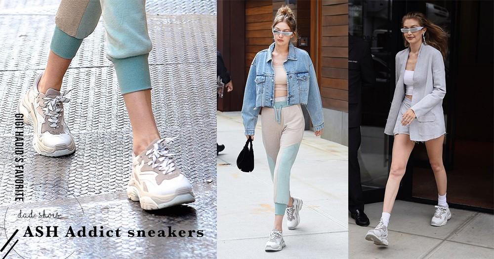 Dad shoes熱潮將持續至冬季!入手Gigi Hadid大愛的ASH Addict sneakers全球限量版本!