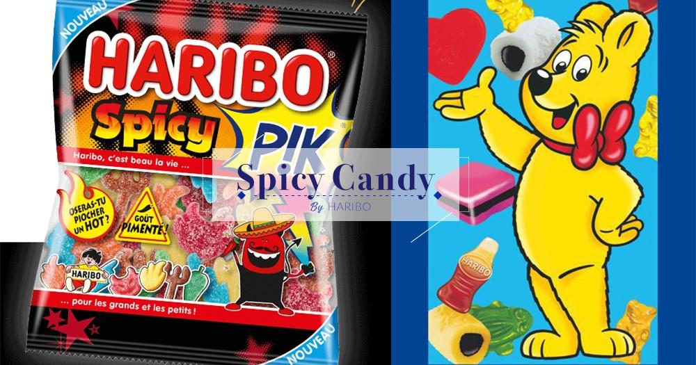 嚐甜的你嘗試過辣味的糖沒?HARIBO推出激辣版本糖果,傳聞辣到不得了!你敢嘗試嗎?