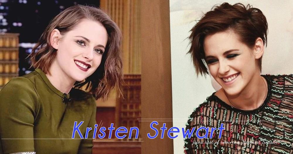 撇下Bella之名!愈來愈帥的雙性戀演員Kristen Stewart,將出演浪漫同志節目《Happiest Season》!