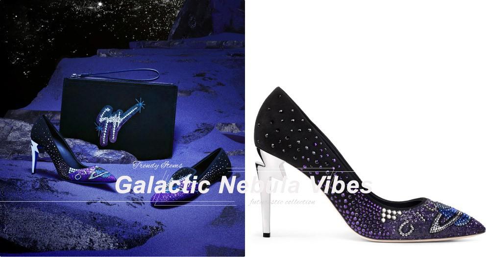 閃爍於銀河間!滿載科幻小說與普普藝術氛圍的別注鞋款必入手!