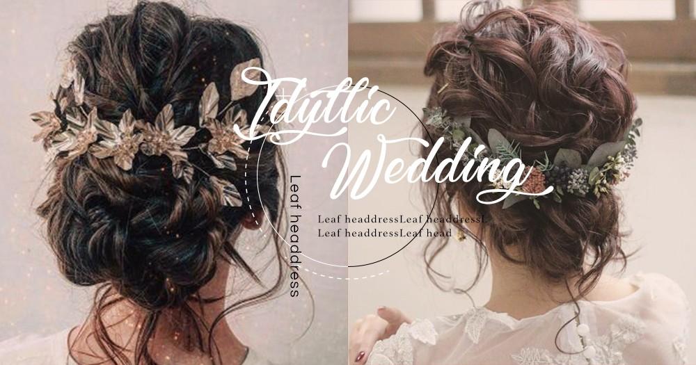 田園風的婚禮:植物形狀「葉子頭飾」為整體造型融入大自然,顯出新娘純樸美!