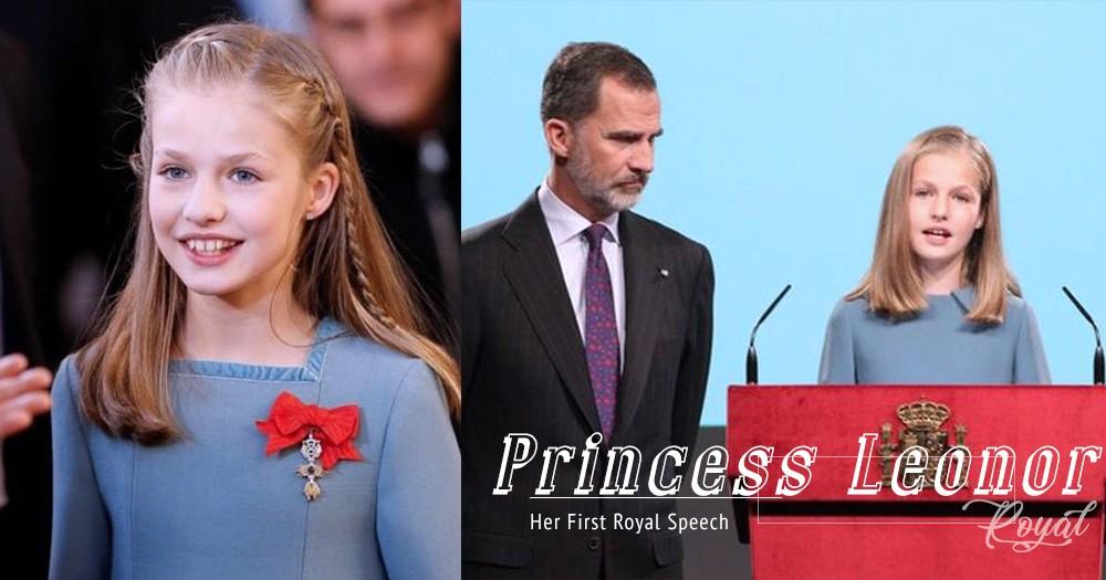 「這是我一生的職責」西班牙公主Princess Leonor於13歲生日當天,首度公開演講為成未來國君!