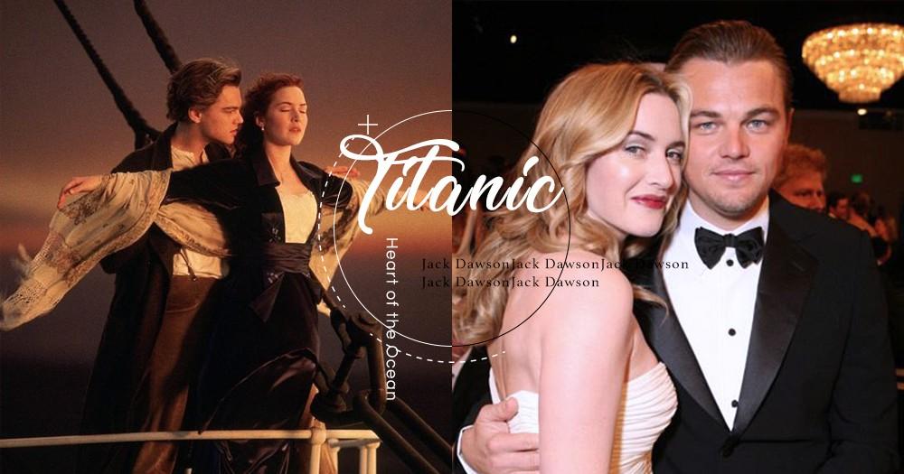 「這麼多年不知情」原來《鐵達尼號》並不是我們一直看的Leonardo主演,男主角是另有其人?