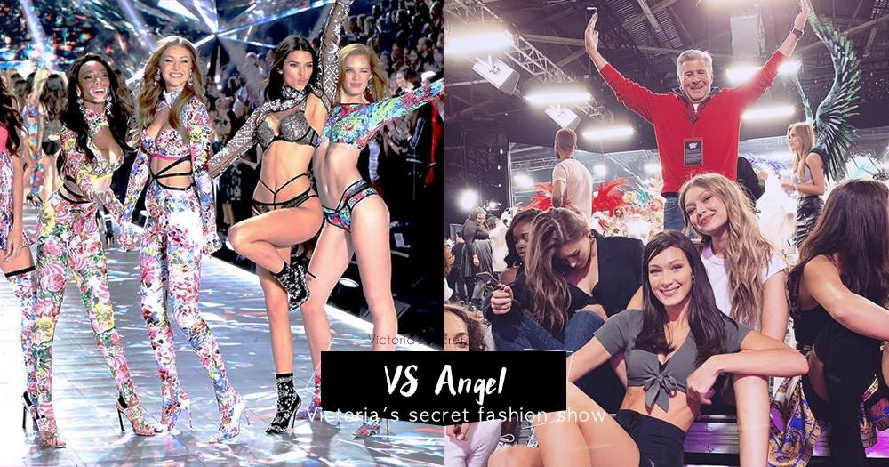 「我會加胸墊」原來VS Angel 在fashion show 當天的完美狀況背後,都隱藏著秘密!