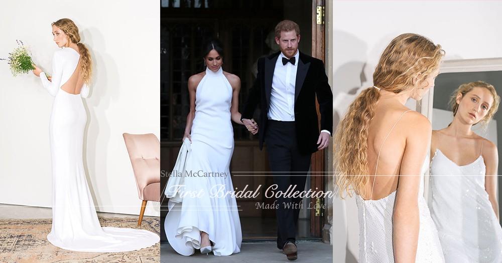 簡約系新娘注意:王妃也穿Stella McCartney,首個婚紗系列曝光!