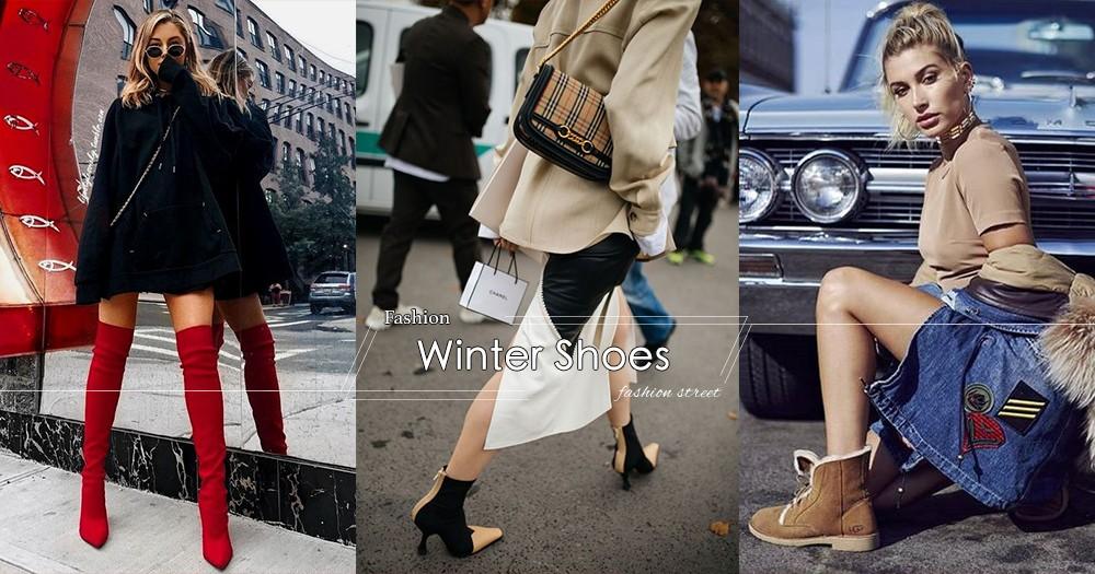 「要從頭美到底」除了衣服,鞋子更不能選錯:秋冬穿上這幾款鞋,輕易走出時尚感!