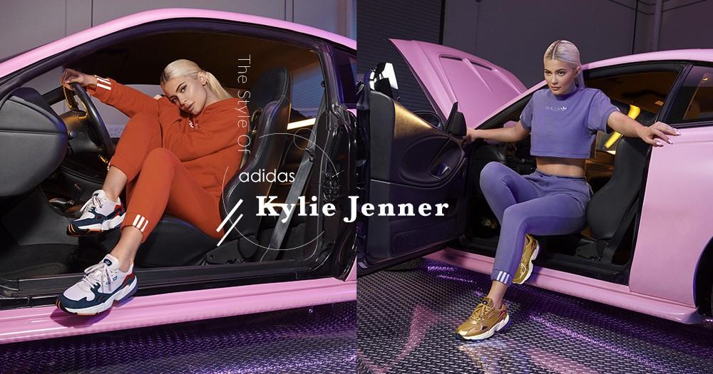 坐擁億萬美妝帝國!Kylie Jenner以自身成功宣揚女性大膽無懼態度!