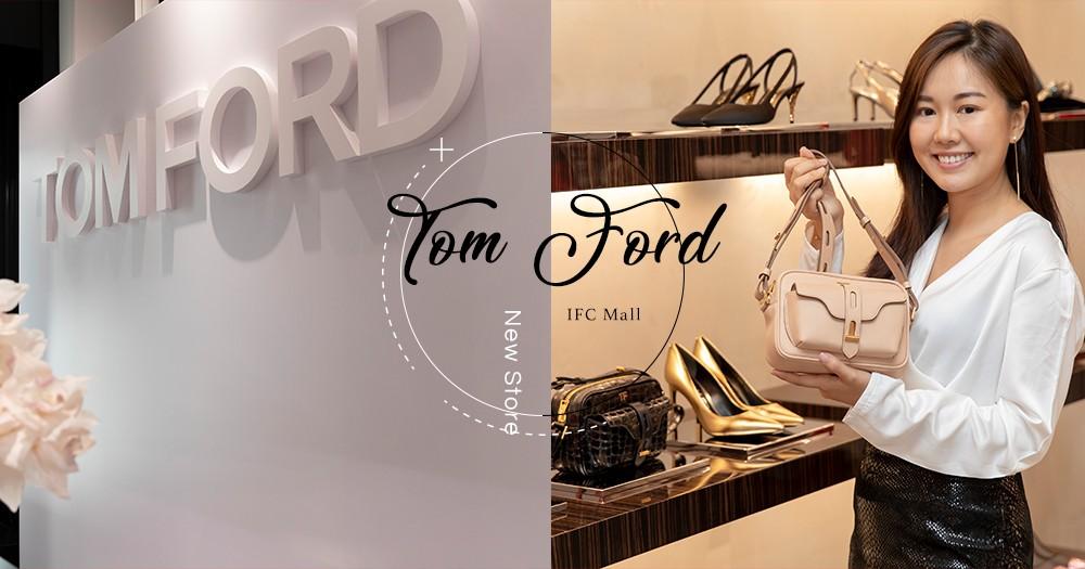 奢華度再次提升!Tom Ford專門店重新開幕!