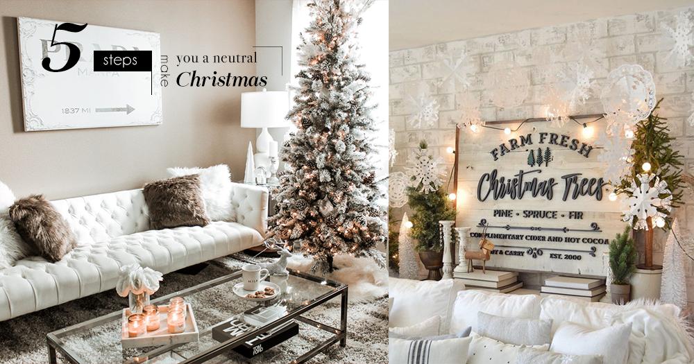 不一定要大紅大綠!5個聖誕家居佈置提案,讓你今年來過一個北歐簡約風的聖誕節吧!