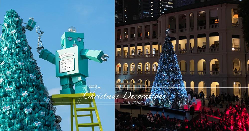 【2018香港聖誕打卡熱點】這五個地方今年一定要去!